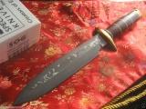 sog-scuba-demo-damascus-main-whole-knife-view-dericdesmond-ebay